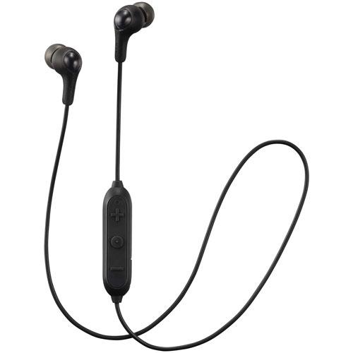 Wireless headphones pc gaming - jvc headphones gumy wireless